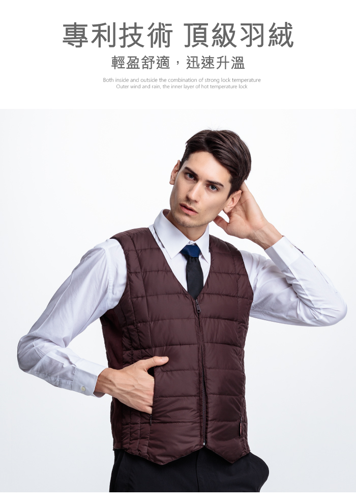 (JORDON)[JORDON Bridge] Men's double-sided wearing warm down vest multi-color optional #0103